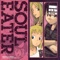 Soul Eater Audio Drama Vol 1 - Untouchable Thing