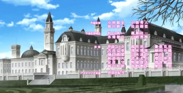 File:Anya's castle.png