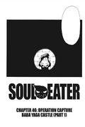 Soul Eater Chapter 46 - Cover