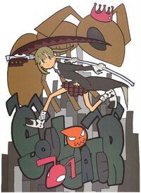 Atsushi Ohkubo Artwork - (1)