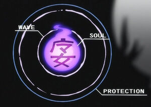 Soul Protect explanation.jpg