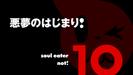 SEN! - Episode 10