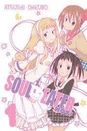 Soul Eater Not! volume cover 1
