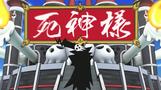 Soul Eater Episode 1 HD - Death introduces the DWMA