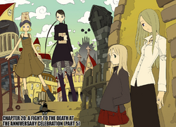 Soul Eater Chapter 20 - Cover