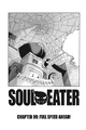 Soul Eater Chapter 99 - Cover