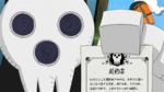 Soul Eater Episode 39 HD - Lord Death hears about Crona