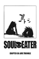 Soul Eater Chapter 69 - Cover