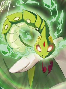 Nine Segment Jade