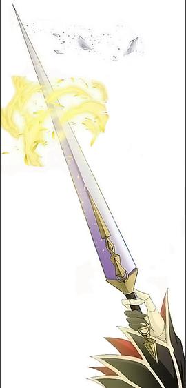 Chen Xin Sword 2