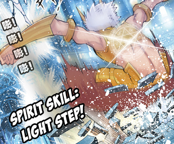 File:Light Step.jpg