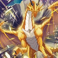 File:Golden Iron Triangle Spirit Fusion Mug.jpg