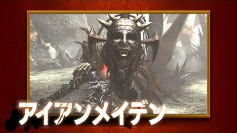 Iron Maiden promotional trailer for Japan