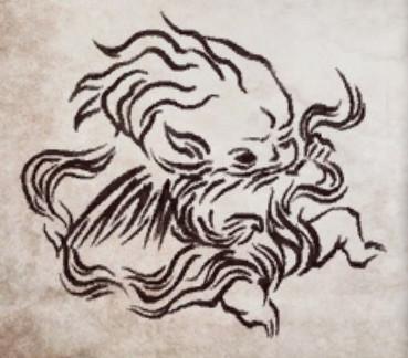 File:Druid-icon.jpg