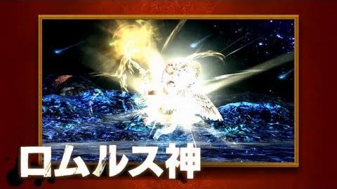 Romulus promotional trailer for Japan