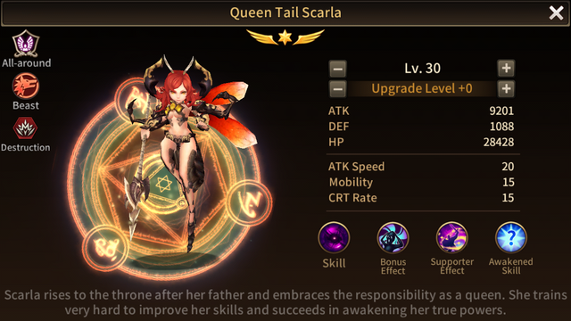 File:Queen Tail Scarla.PNG
