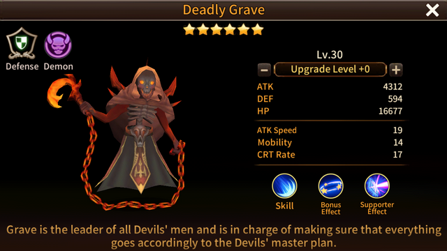 File:Deadly Grave.PNG