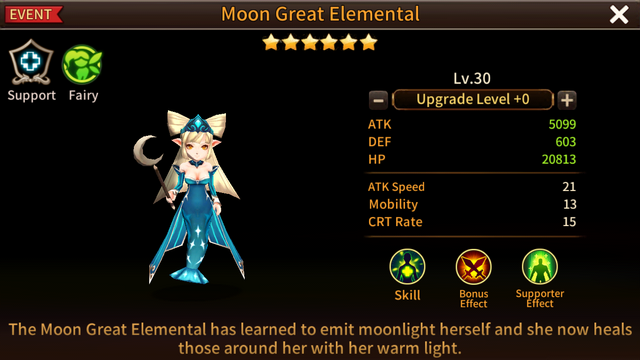 File:Moon Great Elemental.PNG