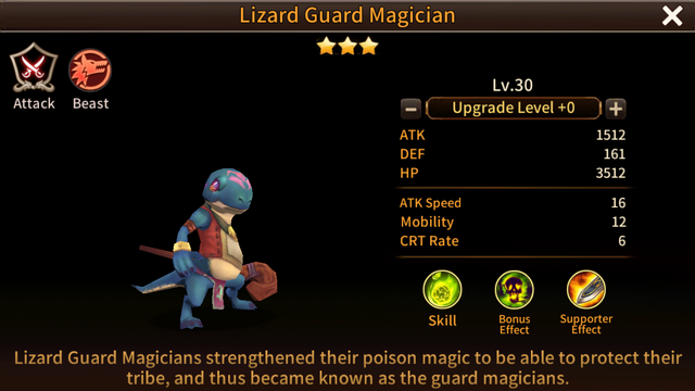 File:Lizard Guard Magician.PNG