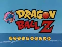 Dragon Ball Z Logo