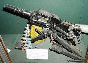 File:300px-30-мм автоматический гранатомет АГС-17 Пламя.jpg