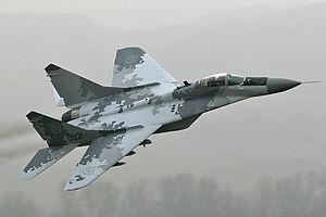File:MiG.jpg