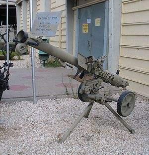 File:300px-B-10-82mm-recoilles-rifle-batey-haosef-1-1.jpg