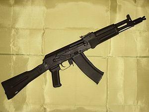 File:300px-AK-105 Avtomat Kalashnikova.jpg