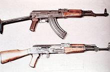File:220px-AKMS vs AK-47.JPEG