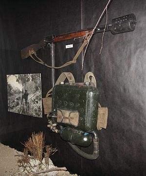 File:300px-ROKS-2 flamethrower.jpg