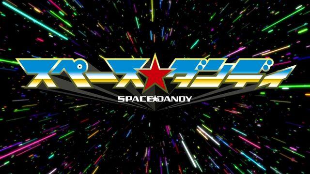File:Space Dandy opening.jpg