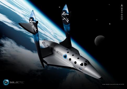 File:Spaceship2.jpeg