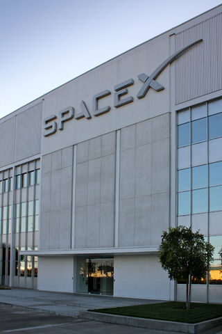 File:Entrance to SpaceX headquarters.jpeg