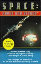 Space Above and Beyond novel cover
