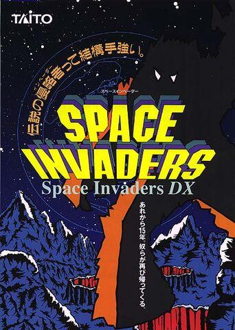 File:Space Invaders DX.jpg