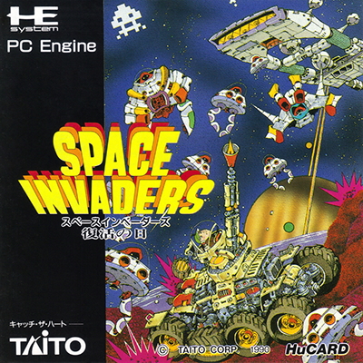 File:Space-invaders-fukkatsu-no-hi-japan.png