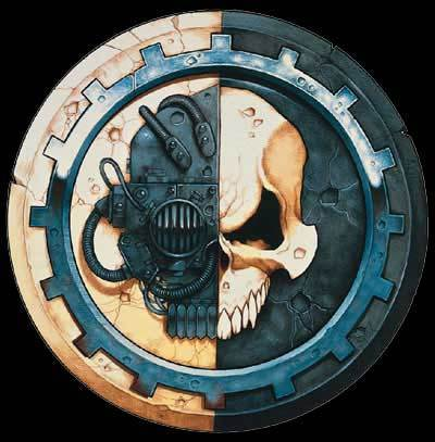 File:Adeptus Mechanicus Logo.jpg