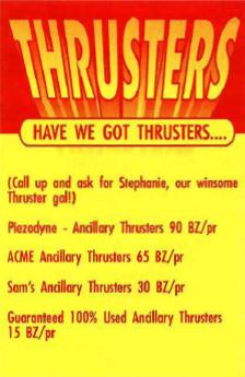 File:AdThrusters.png