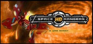 File:Space rangers hd.jpg