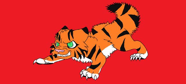 File:Fighter Tiger.png
