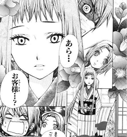 File:Shinobu.jpg