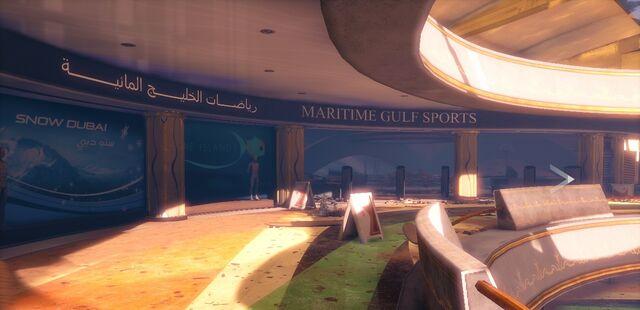 File:Zahrah Mall Maritime Gulf Sports.jpg