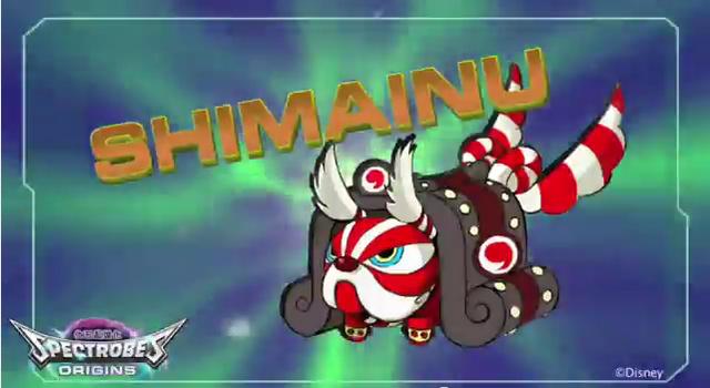 File:Shimainu.png