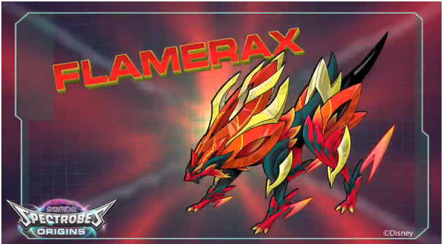 File:Flamerax.png
