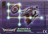 Galaxy Glove Card (Back)