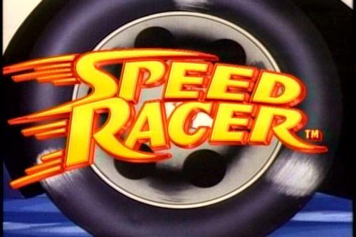 File:SpeedRacer1.jpg