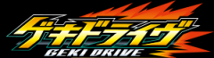 File:Geki drive wiki.png