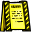 File:SpelunkyHD UnderConstructionTunnelSign.png