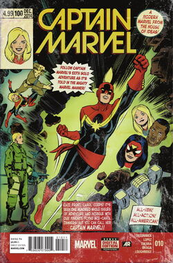 Captain Marvel Vol. 8 -10