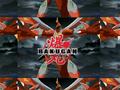 Thumbnail for version as of 22:57, September 2, 2011
